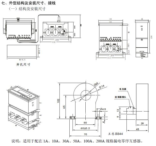 cad1c-□f智能型电动机监控器