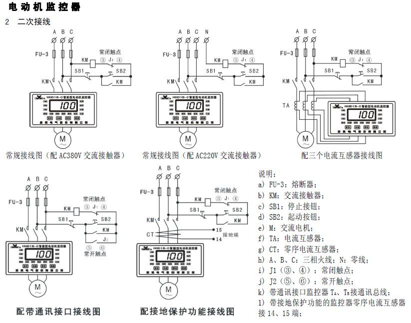电路 电路图 电子 原理图 823_647