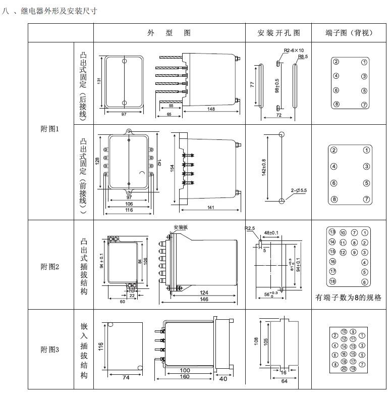 电路 电路图 电子 户型 户型图 平面图 原理图 775_778