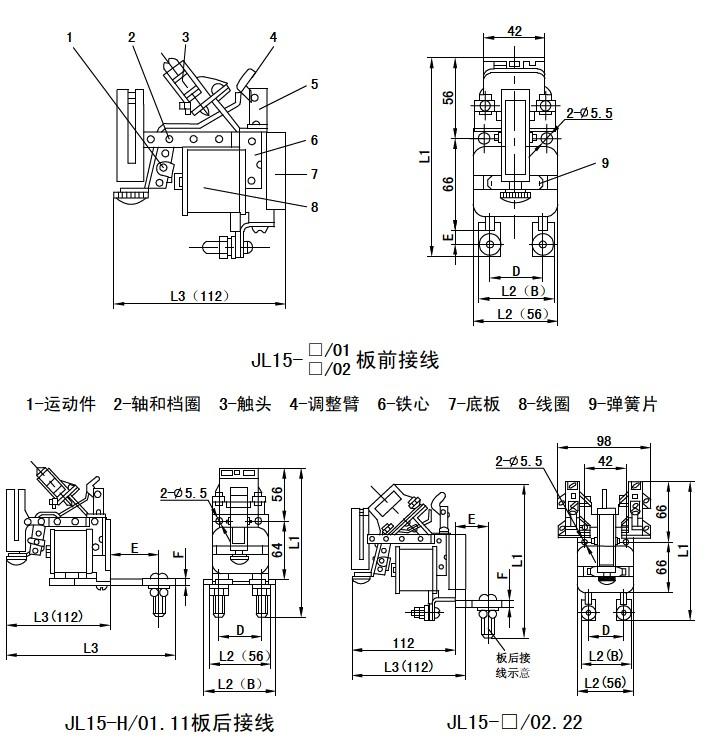 jl15系列交直流电流继电器